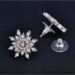 """Kõrvarõngad """"Tähekesed"""" Austria kristallidega"""